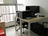 業主直租免傭金 特惠人均400元 小型精裝獨立套間辦公室