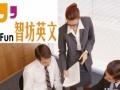 重庆花卉园英语培训学校