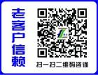 为家人着想办理广州社保 代理广州五险一金 可买房车上学和养老