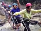 挑战自我,挑战自然,穿梭在峡谷之间丹山赤水大穿越