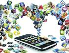 成都开发一个app大概好多钱?