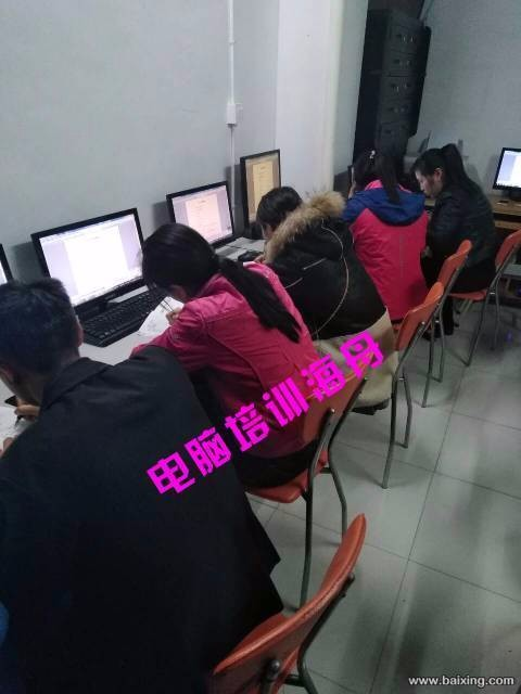 浦口周边零基础电脑培训-办公自动化培训-桥北电脑表格培训