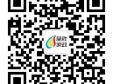 2018年上海家政价格