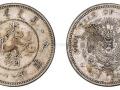 古代钱币专业鉴定评估珍贵古钱币交易流程