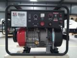 汽油柴油发电电焊机工厂直销及售后服务