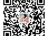 廣州助孕中心助孕期間能啪么 千萬要注意這幾個階段