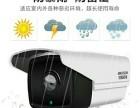 新疆阿克苏安防监控设备销售及安装调试
