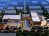 经略中国产业研习社致力于田园综合体规划园区招商业务优良