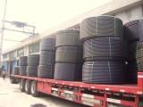 厂家直销315PE管 PE给水管 自来水管 黑色管子 排水管 管