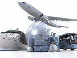 辽宁远炀国际货运 国际快递 国际货运 专家级服务 超低