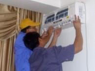 东山区各类品牌家商用空调清洗安装维修东山柜机天花清洗维修