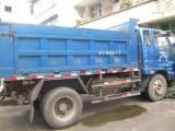 北京大興亦莊裝修垃圾清運建筑渣土運輸公司拉渣土低