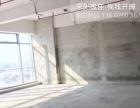 业主直租-保利国际广场超甲级写字楼