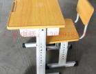 西安世腾学习桌椅 单人位课桌椅 双人位课桌椅