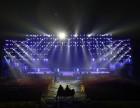 中山专业灯光音响出租 投影出租 舞台背景搭建