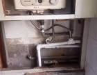 承接各类钻孔工程(空调孔 水管孔 排风孔 油烟机孔 等