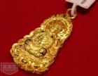 郑州二七区中原区半小时快速上门回收黄金铂金钯金钻石
