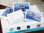 潍坊信誉好的鸭血供应商_盒装鸭血生产厂家