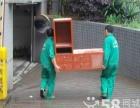 南京双喜搬家 专业诚信 正规收费 全市就近发车