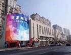 安庆七街标段,恒禾东尚商铺,强势出售,买到就是赚到,把握机会