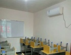 学校教室办公室 写字楼 出租