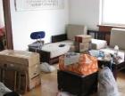 黄石搬家、长途搬家、公司搬家就找连发搬家公司