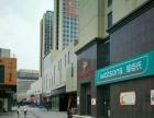 长清大学城商业金街1期 新推新户型产权现房商铺 火爆出售