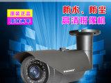 WODSEE沃视 红外监控摄像机 130万 高清网络摄像头监控设