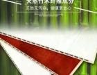 鞍山最大的速装集成墙板地板3D背景墙生产厂家