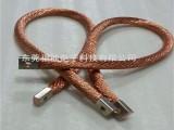 优质铜绞线端头熔压一体软连接工艺-广东福能铜绞线软连接