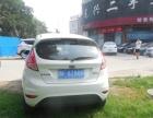 福特 2013款嘉年华两厢 1.5L 手动风尚型