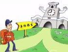 內江單招文化+面試培訓學校管理