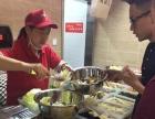 餐饮加盟好项目麻辣香锅加盟成都冒菜加盟