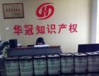 宝鸡渭滨哪里有申报专利的