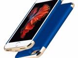 超薄iphone手机充电宝背夹电池移动电源一件代发 厂价直销