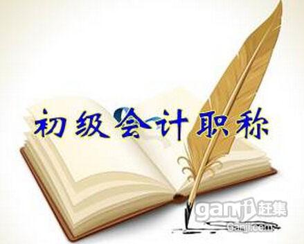 天津河东区财务会计出纳上岗速成班(零基础包教包会)