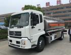 油罐車解放-輕量化鋁合金油車氣囊解放J6廠家直銷