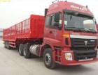 大连大连湾物流公司-可调配4.2米至17米车全国往返