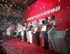 佛山禅城庆典公司庆典设备物料租赁公司婚庆场地布置庆典场地布场