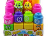 益智玩具批发 儿童33块卡通猫背包积木 无毒无味 益智拼图玩具