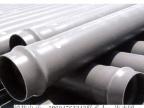 塑料管丨给水塑料管丨农村自来水管丨塑料管
