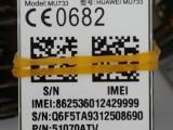 原装正品 华为 MU733模块
