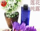 台湾香水莲花配送