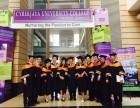 亚洲城市大学西南财大光华教育工商管理(MBA)硕士学位班