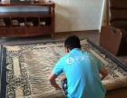 窗帘、地毯清洗【全城免费上门拆装,配备用窗帘】