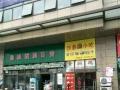 罗蒙环球城旁住宅底商 110平米可做两层地王商铺平民价格