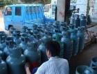 液化气配送中心醇基液体燃料配送 上门服务 快速到达