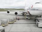 重慶全國航空運輸(免費上門取件) 全國貨運專線