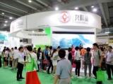 2021第六届广州国际氢产品与高端饮用水展览会