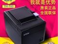 最便宜的热敏打印机,爱普生打印机TM-T60